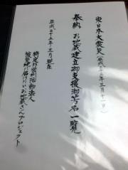 meibo_01